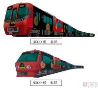 柳川観光列車「水都」がリニューアル 車内に文化財レプリカを展示 西鉄