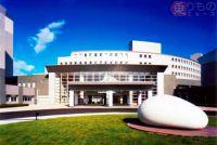 JR東日本、総合研修センターを9月に一般公開 発足30周年記念
