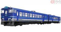 新観光列車「あめつち」2018年夏デビュー コンセプトは「日本のルーツ」