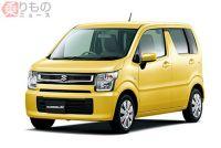 新型「ワゴンR」に5速MT車設定 2WDは108万円から スズキ