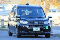 トヨタ「JPNタクシー」デビュー1か月、その評判は? 「これタクシー!?」の声も
