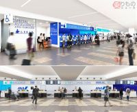 ANA、福岡空港の待ち時間短縮へ 「ANA FAST TRAVEL」導入 自動手荷物預け機6台設置