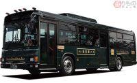 路線バスの運賃どう決まる? 民間で「日本最低運賃」のバス会社に聞く
