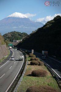 東名高速の「終点」どこ? 知らずに通過も 戦後の論争が生んだ境界点