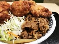【衝撃】牛丼の吉野家が激レア「から揚げ牛丼」を限定販売! 実際に食べてみた結果(笑)