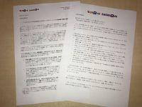日本トイザらス、取引先へ説明文を送付