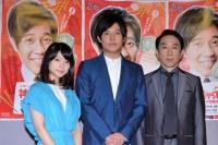 小出恵介、人生最大のクレームは井筒和幸監督から 「おまえのギャラよりフィルム回ってるぞ」