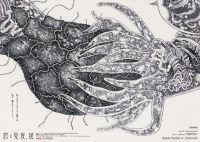 """""""免疫""""のチカラをアートで体験!? 『君と免疫。展』2日間限定で開催"""