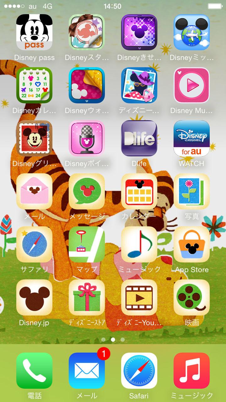 ディズニーマニアが Iphone 6でau ディズニーパス を徹底レビュー