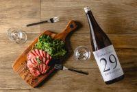 肉のために作られた日本酒「29(ニク)」がクラウドファンディング限定で小売解禁!リターンにはあの「飛騨牛」も