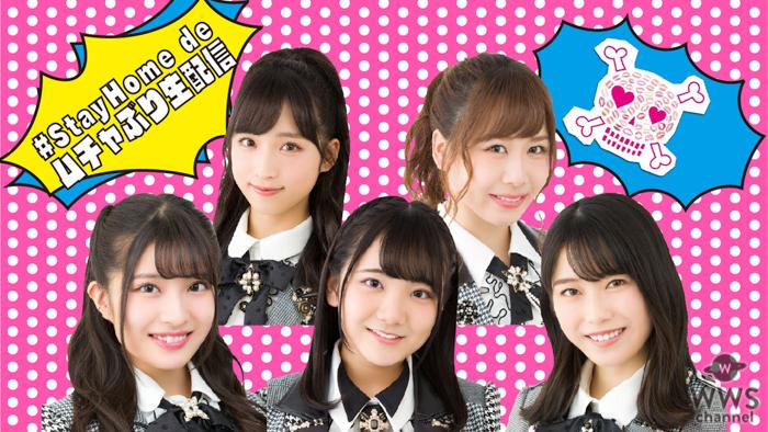 STU48イ申テレビ 動画 2020年10月18日 201018