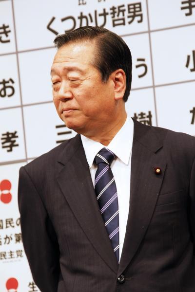 竹下亘のニュース(政治・55件) - エキサイトニュース