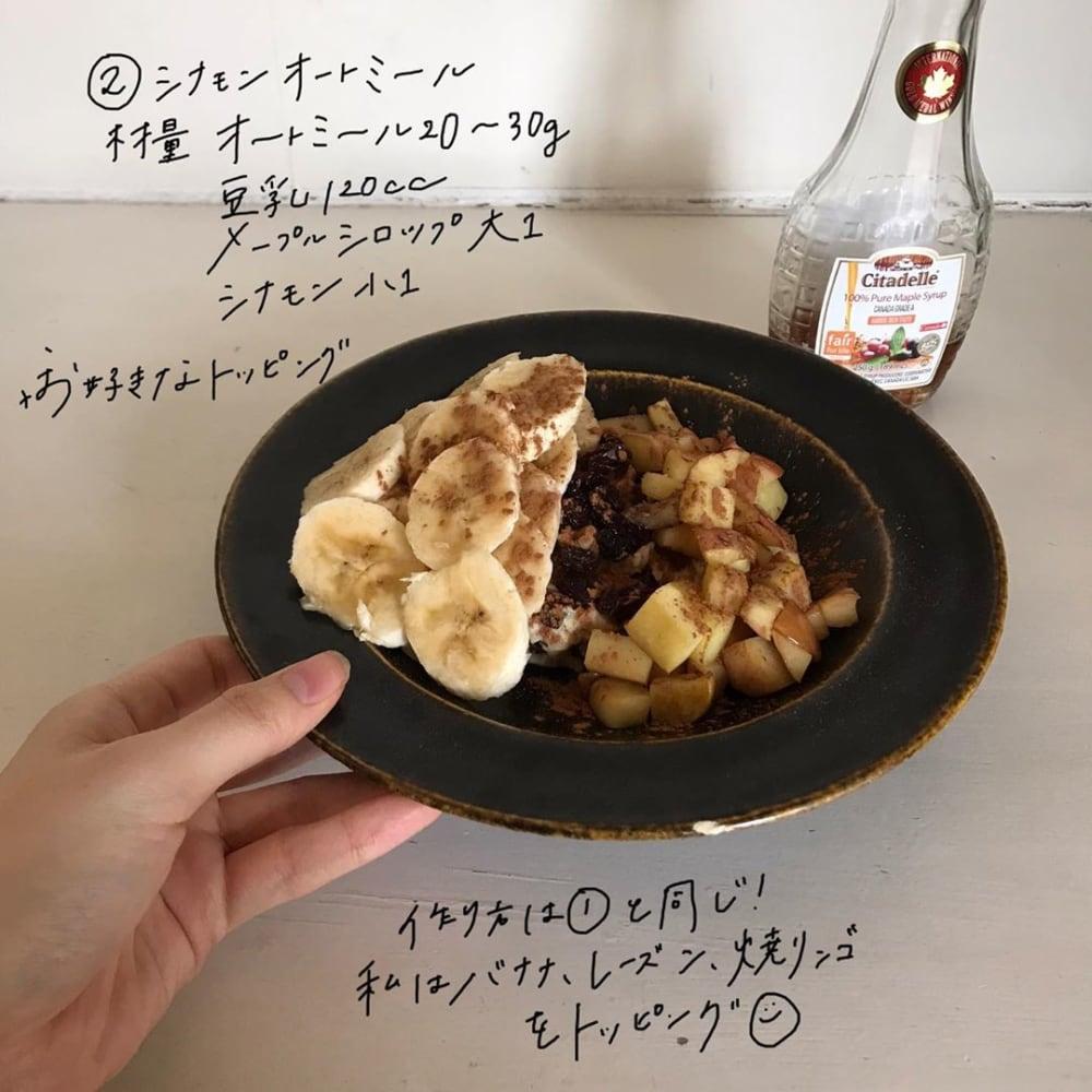 レシピ オートミール