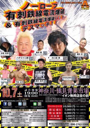 https://s.eximg.jp/exnews/feed/Yoshimoto/Yoshimoto_2017_10_entry76201_46c1_1.jpg