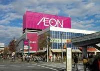 イオングループ、業績不振打開へ向け新経営体制を発表