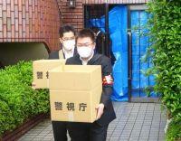 元KAT―TUN・田中聖容疑者の知られざる私生活 タトゥー、家庭菜園、赤西仁と交流も