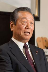 小沢一郎はいまの安倍政権をどう見ているのか?