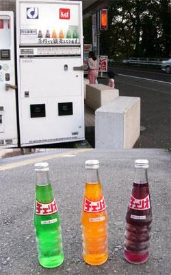 瓶入り「チェリオ」自販機はいまや日本に3台