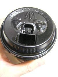 スタバとかの穴のあいたフタつきカップを考える