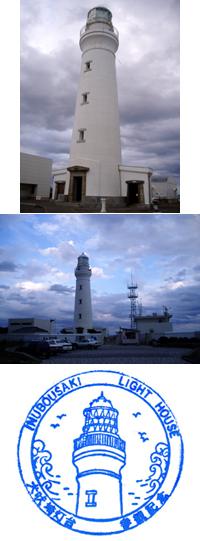 灯台をめぐる旅に出る