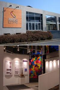 「箱根駅伝ミュージアム」で、あなたも駅伝ツウに!