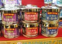 「大阪のにおい」が缶詰めに!?