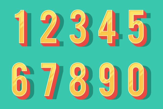 の 桁 て 24 足し 数字 なる 4 に