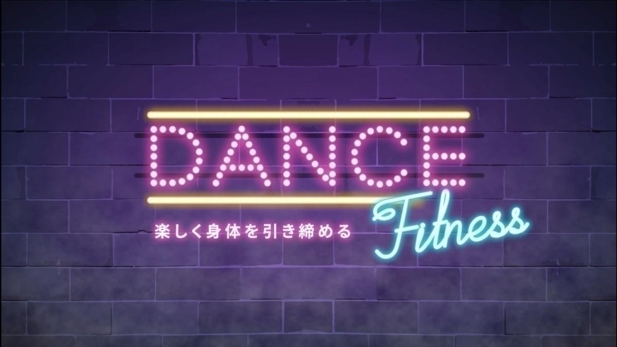 バットガイ ダンス