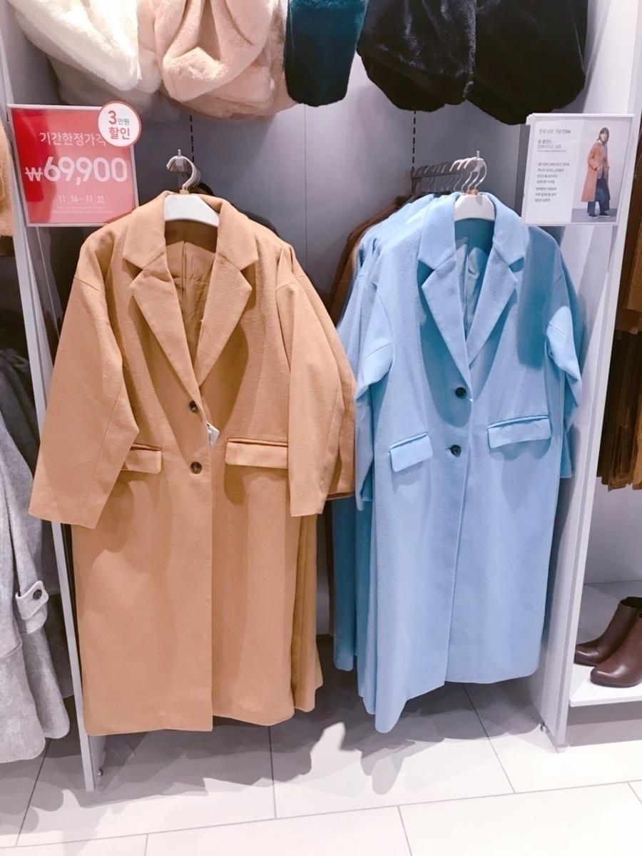 c9b711a7f14 人気プチプラファッション「GU」が韓国にオープン♡ 日本と違いはある? - ローリエプレス