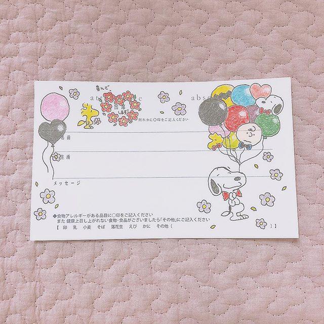 結婚式に招待されたら 招待状の返信式当日までのマナーブック