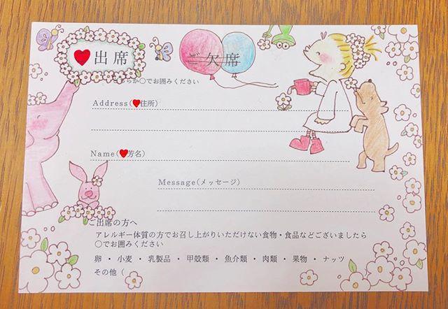 結婚式に招待されたら\u2026? 招待状の返信~式当日までのマナーブック♡ , ローリエプレス