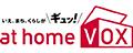 athome VOX