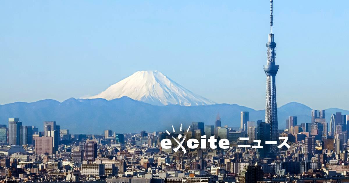 [注目トピックス 日本株]サイオス Research Memo(2):OSS、クラウド領域に注力し、先進的な新製品 ...