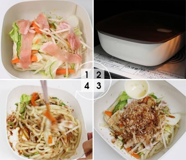 冷凍 うどん レンジ レシピ