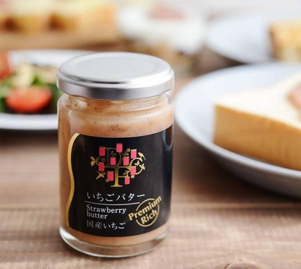 国産いちごの実力!?「#いちごバター」で叶える最高に贅沢な朝ごはん♪