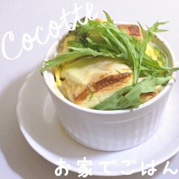 はんぺんのチーズココットby:Makoさん