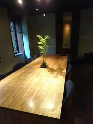 【京都】お庭を見ながら味わう「IEMON」和モーニング@伊右衛門サロン京都店内