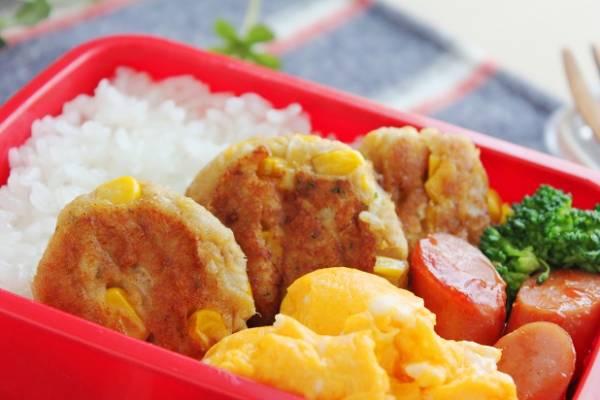 お肉いらずで簡単♪「ツナとコーンのやわらかバーグ」のお弁当by:かめ代(亀山泰子)さん