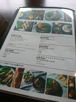 京都BAMBOOHOUSE メニュー