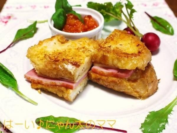 とろぉ~りおいしい☆チーズとベーコンのクロックムッシュ♪by:はーい♪にゃん太のママさん