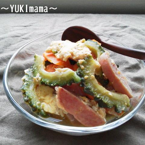 ひ孫も食べる~お婆のゴーヤチャンプル~(作り置き)by:YUKImamaさん