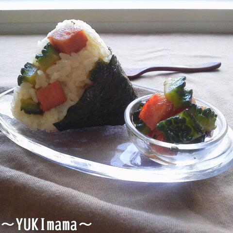 ころころ~ゴーヤとスパムのバターてりやき~(常備菜)by:YUKImamaさん