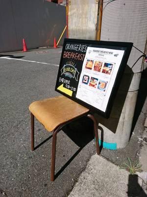 Cafe Orangerie(カフェオランジュリー)看板