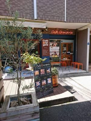 Cafe Orangerie(カフェオランジュリー)外観