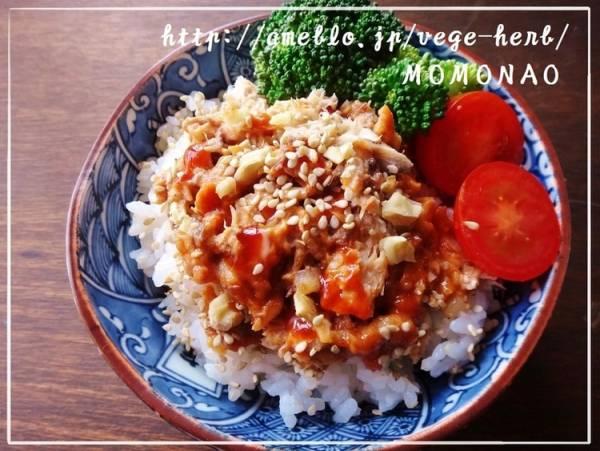 10分どんぶり♪コチュジャンマヨソースで鯖トマ丼by:MOMONAOさん