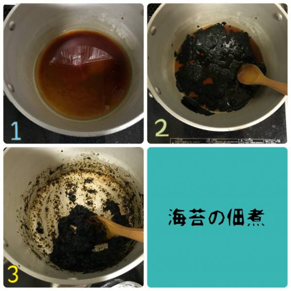 湿気っていてもOK!失敗なしで簡単「海苔の佃煮」の作り置きの作り方
