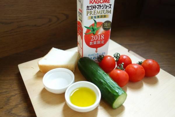 トマトジュースなら簡単!残暑の朝においしい「ガスパッチョ」