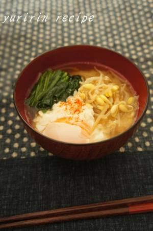 ほうれん草と大豆もやしのお味噌汁by:ゆりりんさん