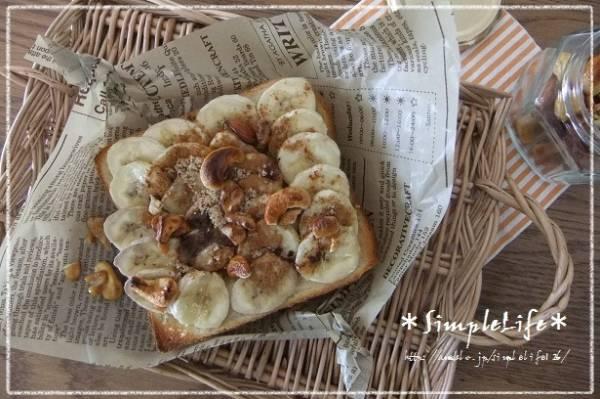 バナナッツトーストby:えつこさん