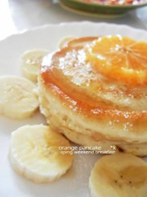 オレンジ風味のパンケーキby:kayさん